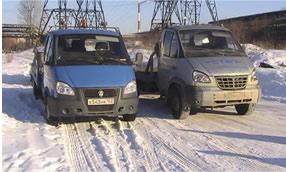эвакуатор в Нижнем Новгороде вызывал тут